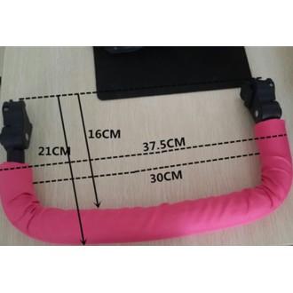 Универсальный Бампер 16мм для колясок тростей