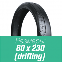 Покрышка Drifting диаметр 12 дюймов (230х60 низкопрофильная)