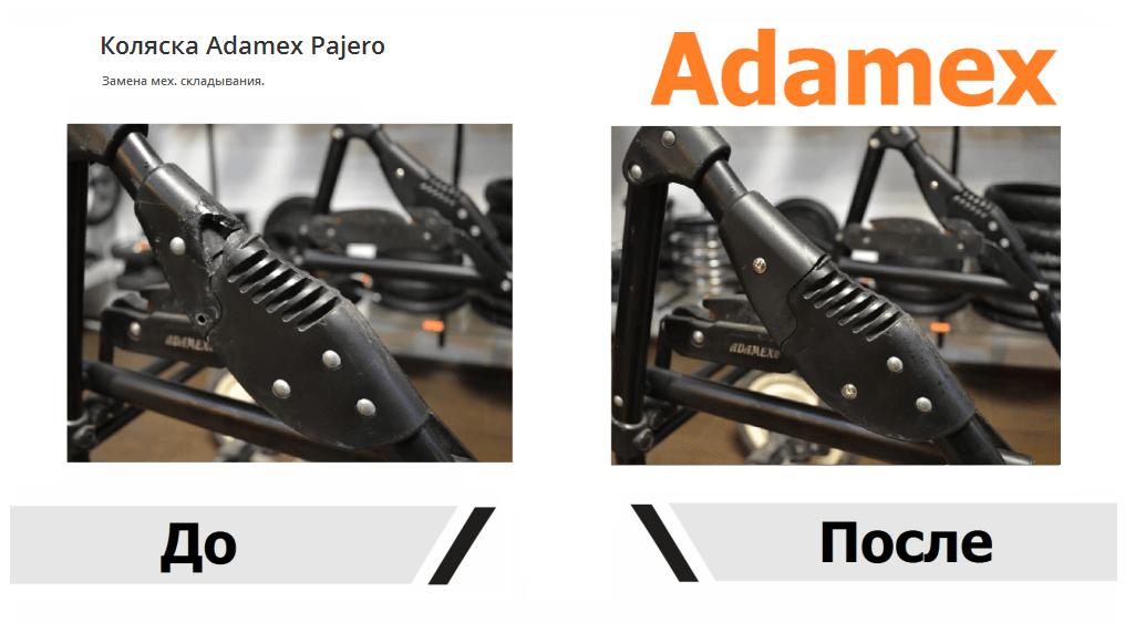 фото до и после ремонта детской коляски