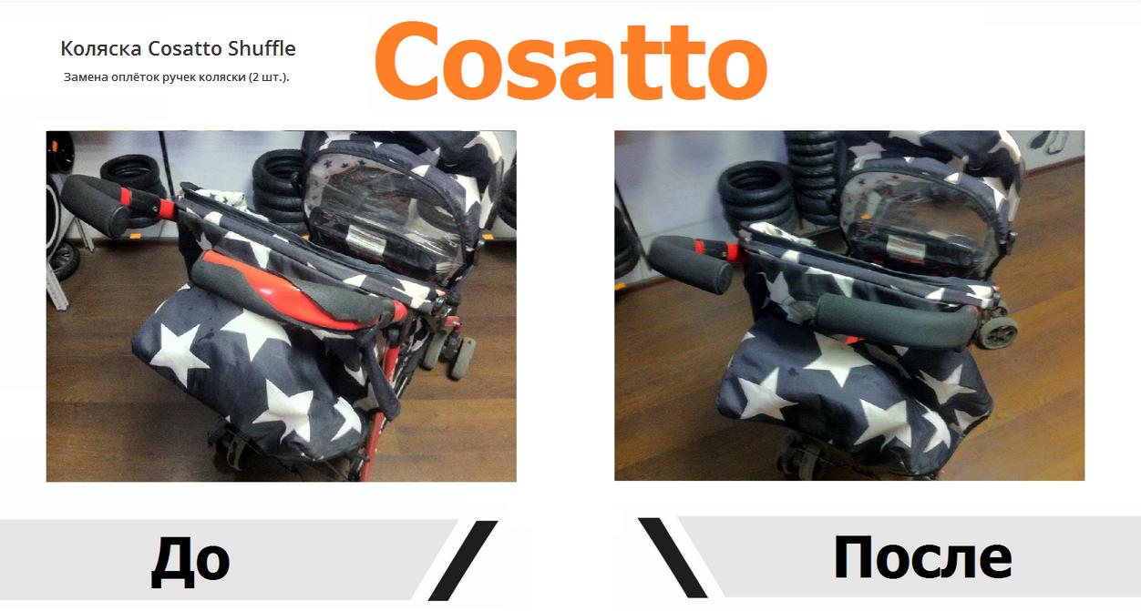 фото отремонтированой польской коляски