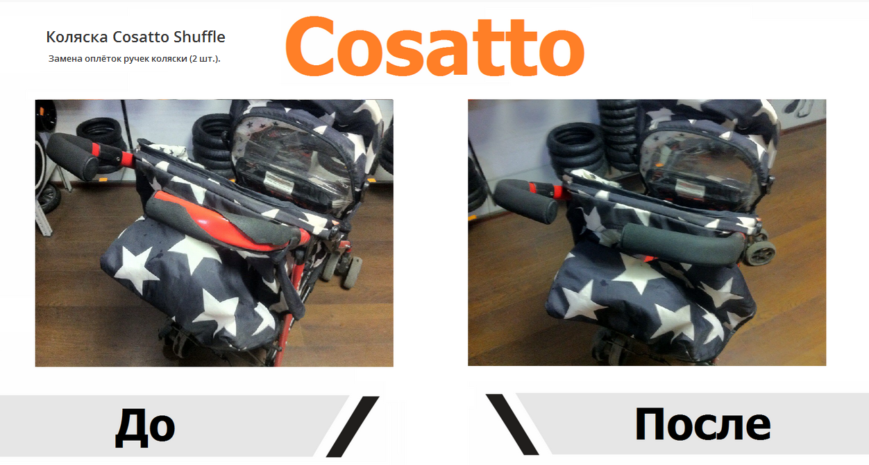 фото детской коляски