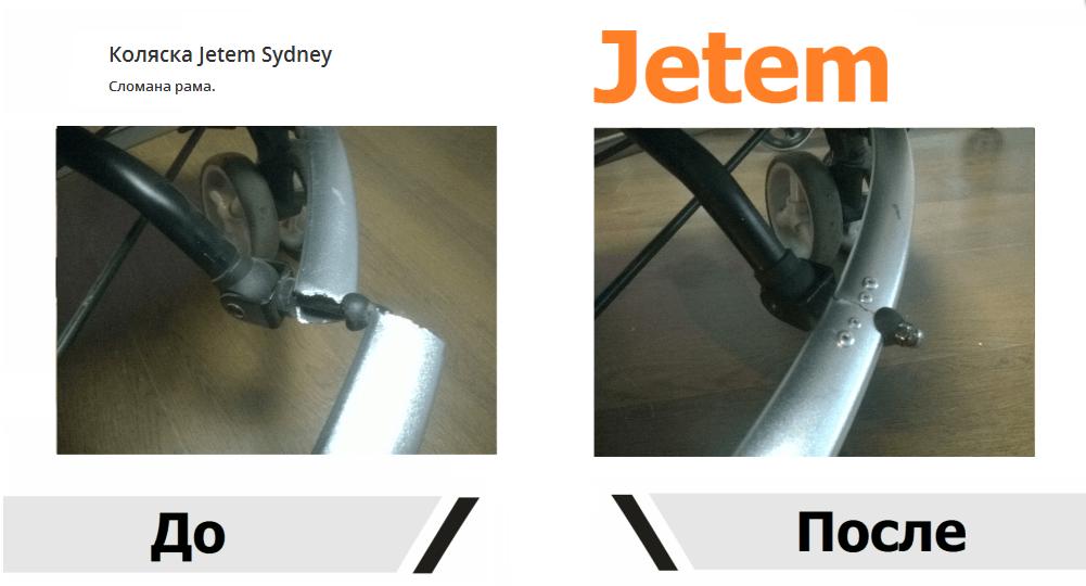 фото запчастей для ремонта коляски