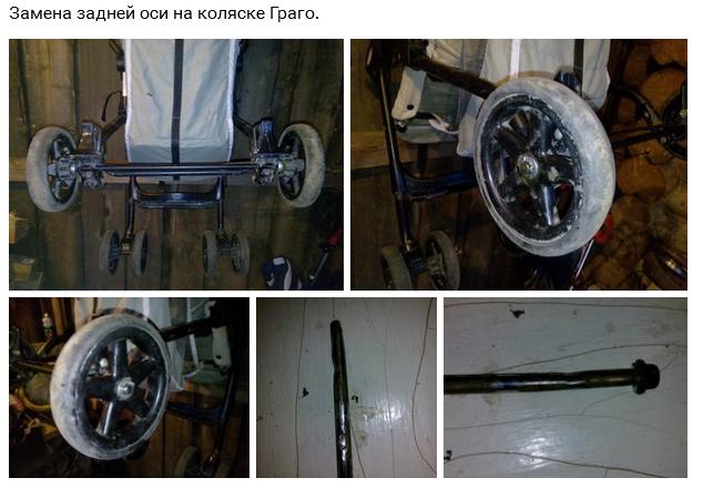 ремонт подвески детской коляски