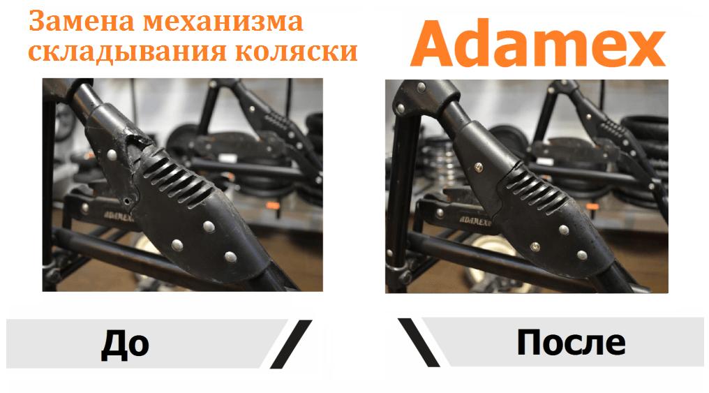 фото замены механизма складывания коляски