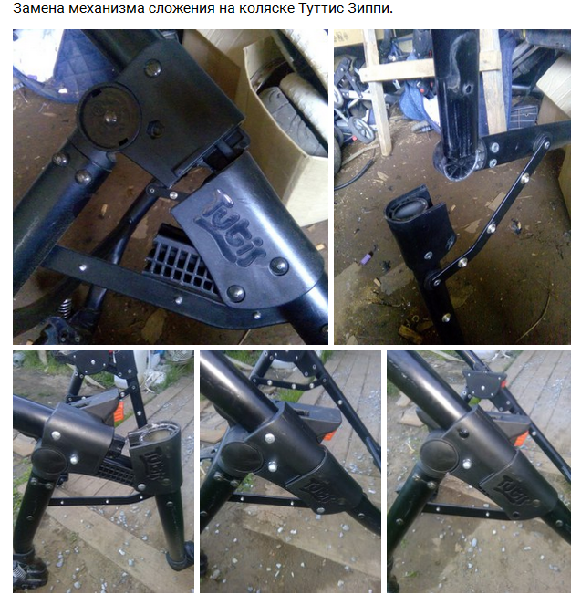 фото до и после замены механизма складывания детской коляски