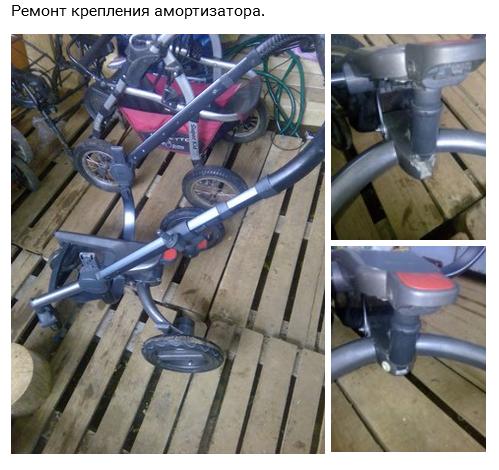 фото замены подвески и амортизаторов коляски